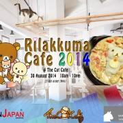 Rilakkuma Cafe